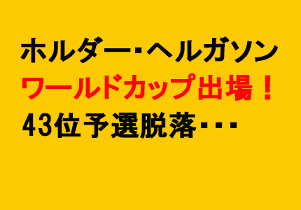 news140118c