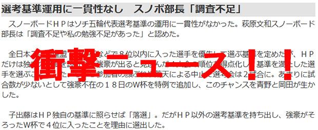 news140121c