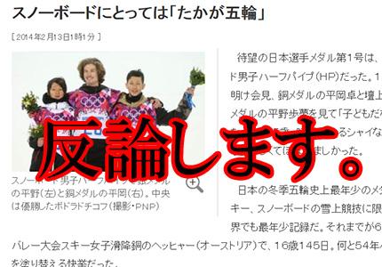 news140213b