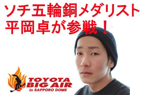news140214e