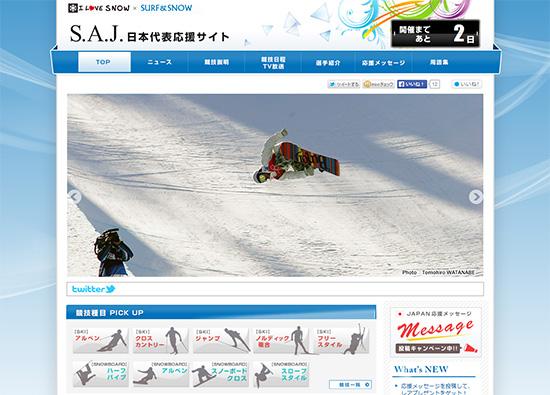 news140205g