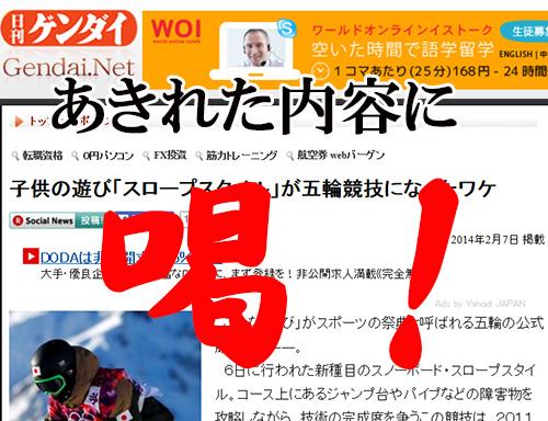 news140207c