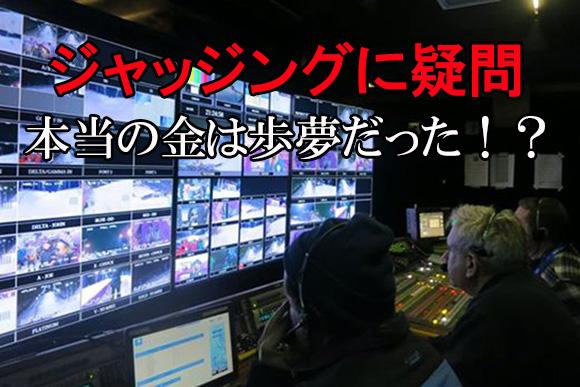 news140212i