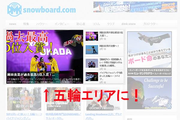 news140214a