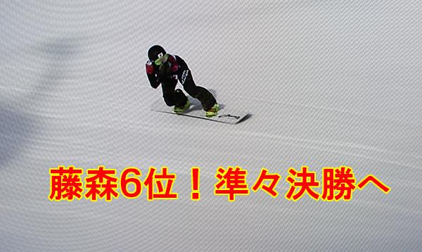 news140216e