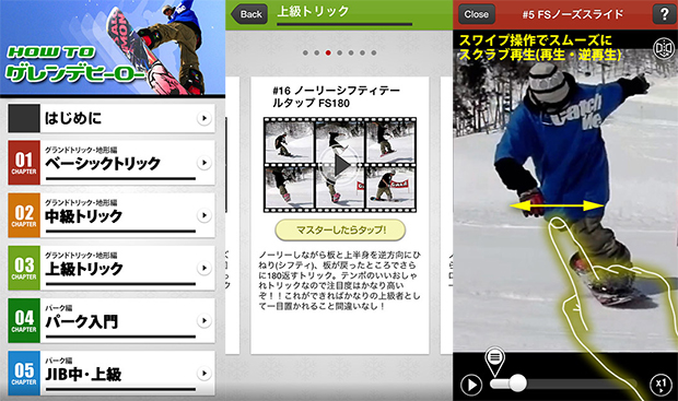 news140223a