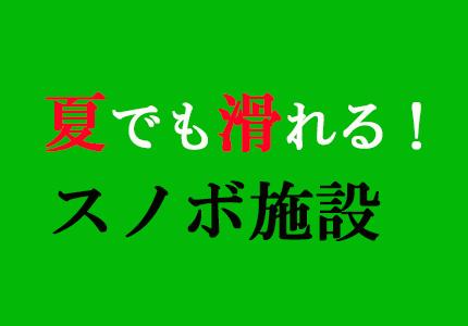 news140512i