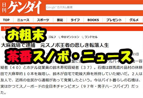 news140623d