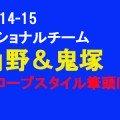 news140807g