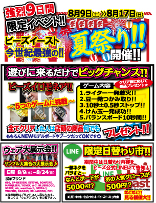 news140807c