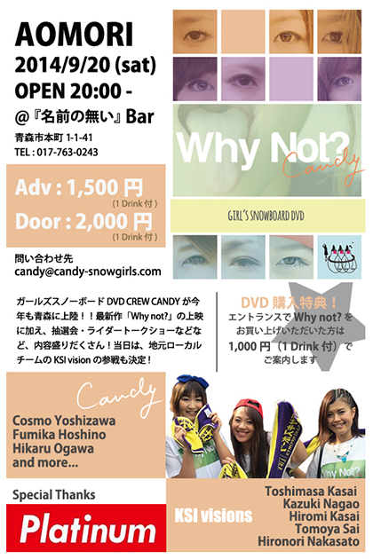 news140916i