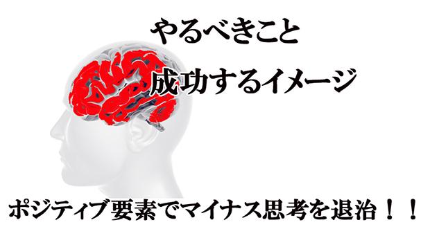 news140918j