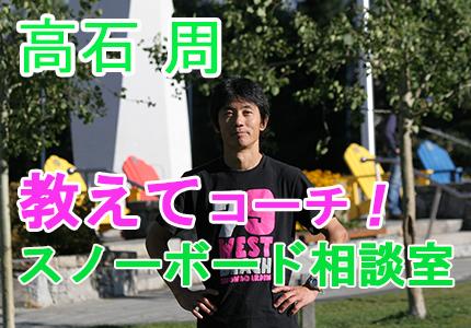 news141102a