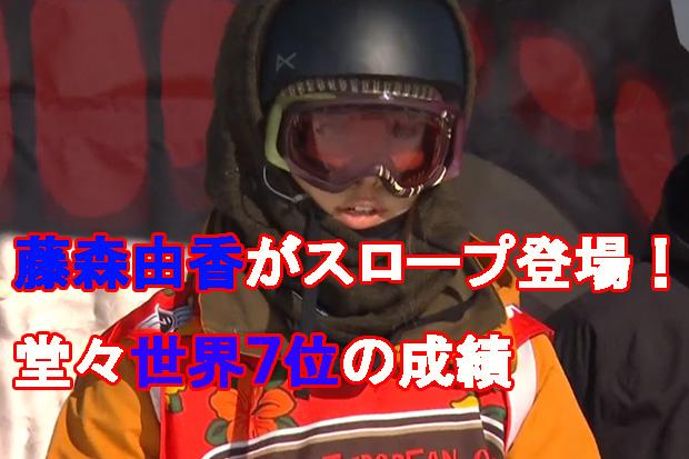news150201b
