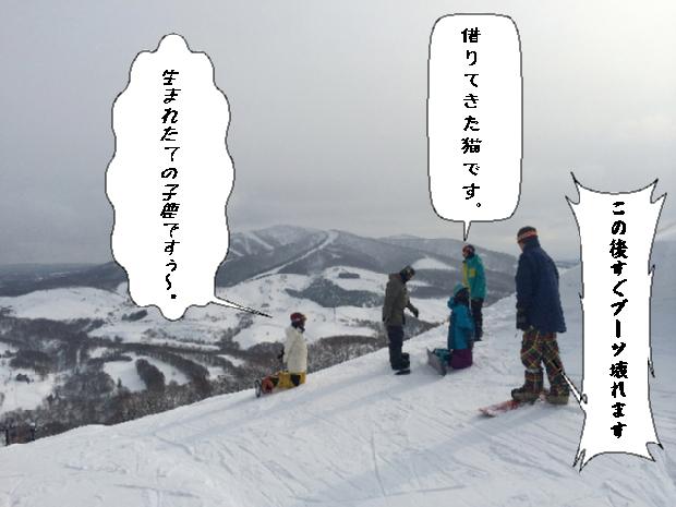 news150208j