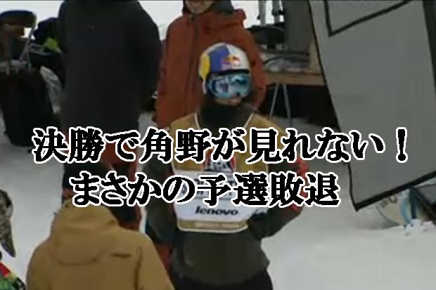 news150301f
