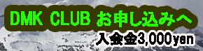 news150403h
