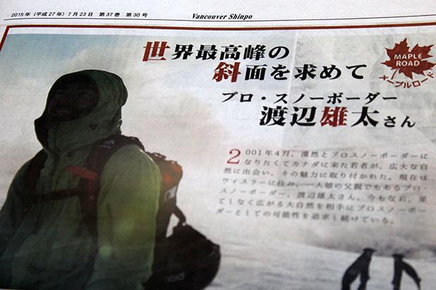 news150729e