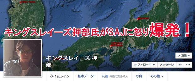 news150912e