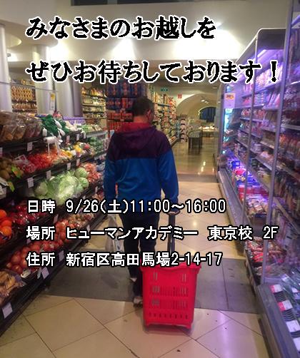 news150922a