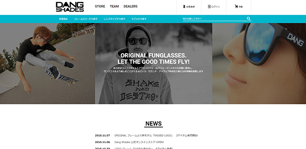 news151107e