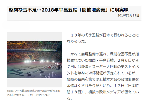 news160122d