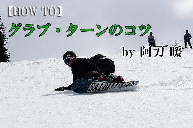 news160501b