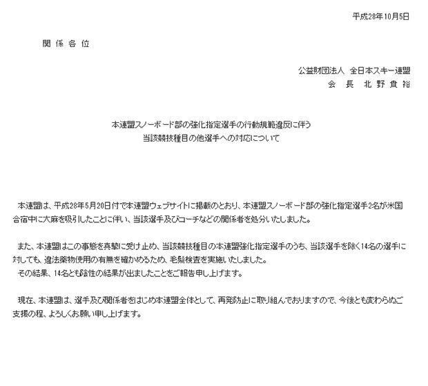 news161006c