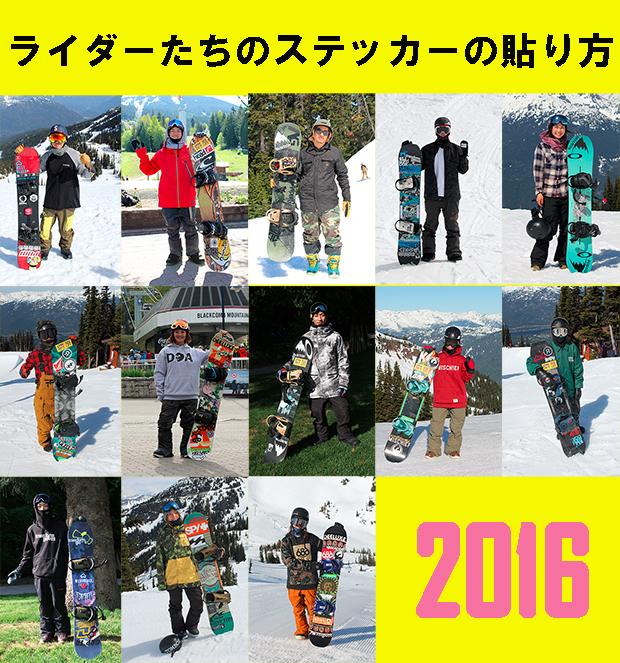 news161012e