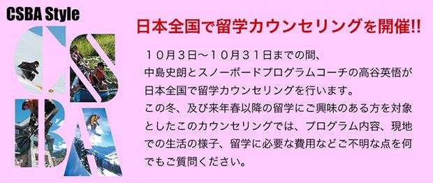 news161010d