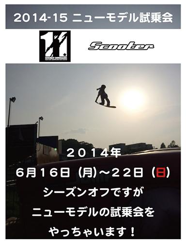 news140521b