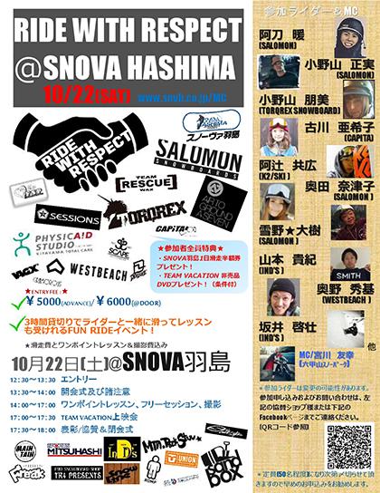 news160906d